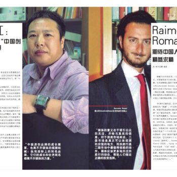 CHINA SECURITIES JOURNAL
