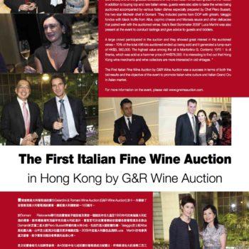 GALA E DINNER 8E | Cru Magazine HK
