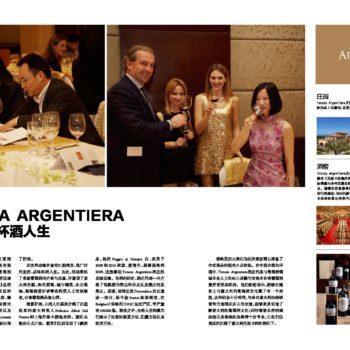 GALA DINNER ARGENTIERA | BOMBANA