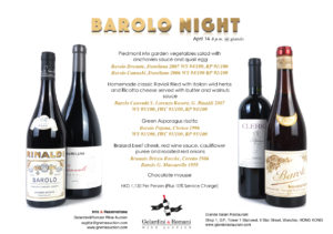 barolo-night-april-14