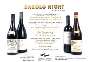 barolo-night-april-14